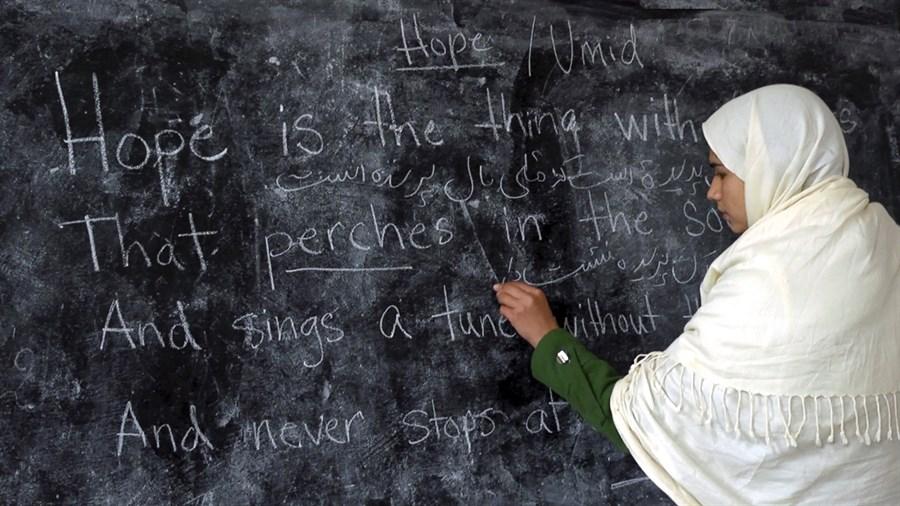 First all-girls school in rural Afghanistan