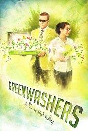 greenwashers_lg